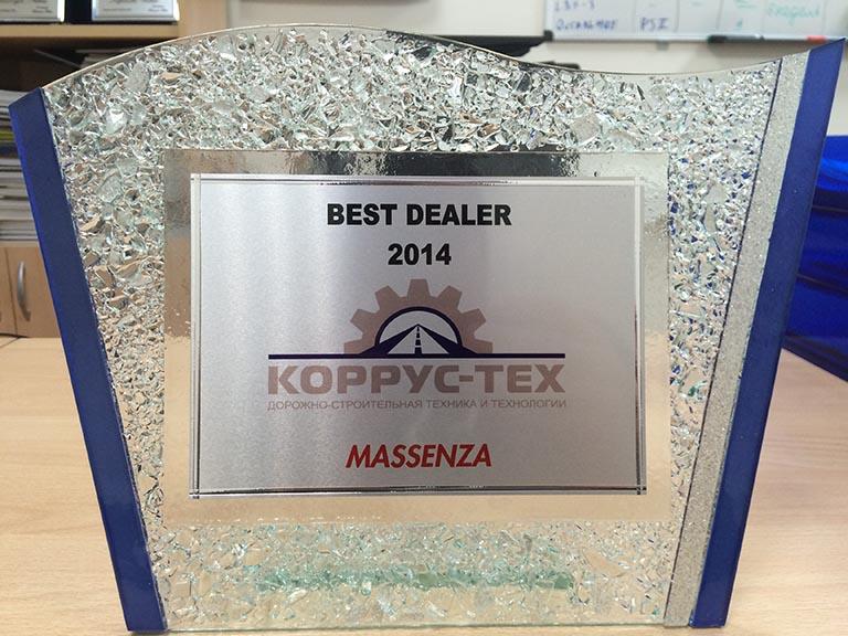 Лучший диллер MASSENZA 2014